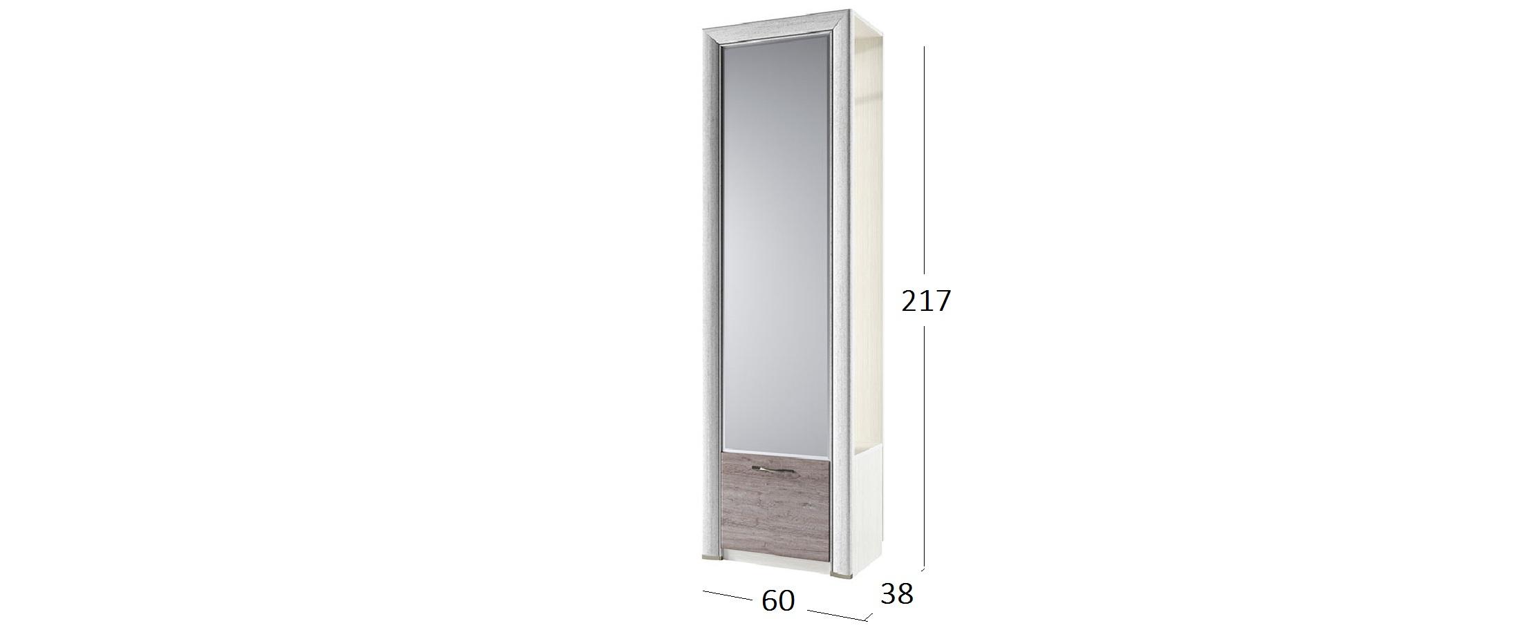 Шкаф для прихожей Оливия Модель 730